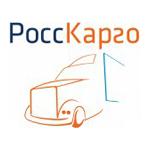 Транспортная компания «Росскарго»