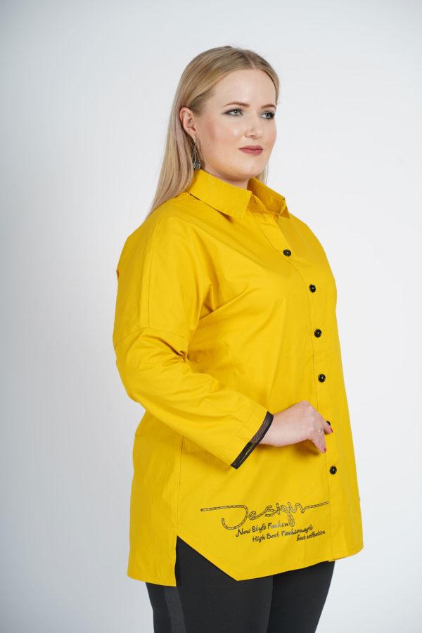 Рубашка Александра (желтый)