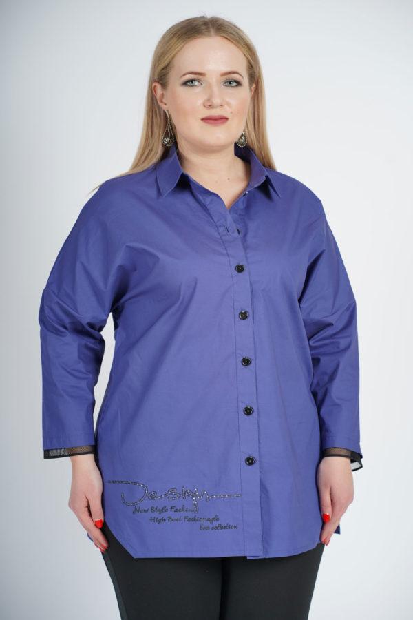 Рубашка Александра (синий)