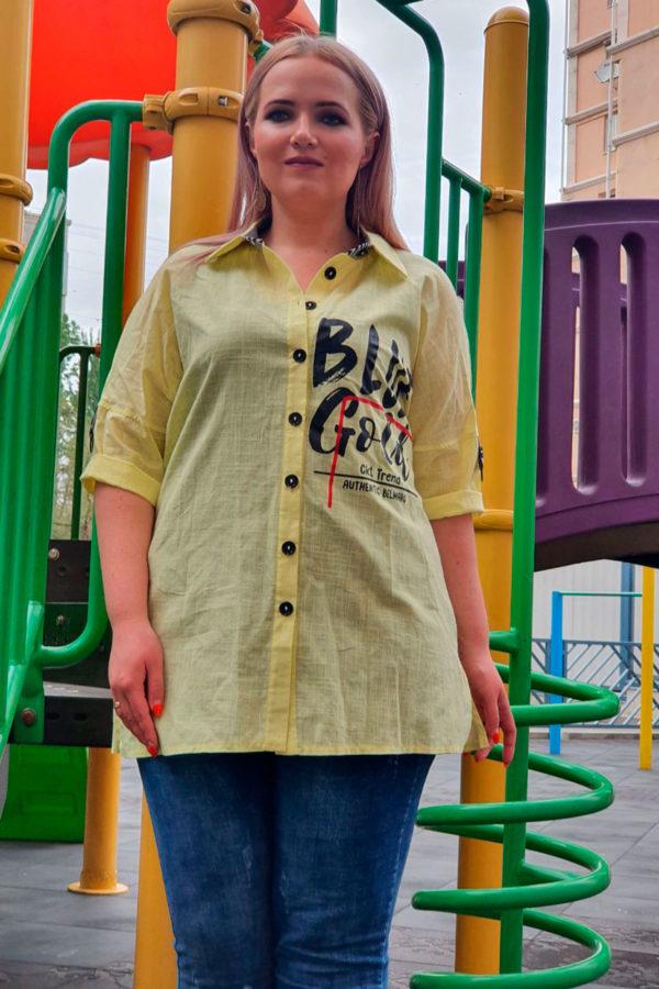 Рубашка Тренд (Желтый)