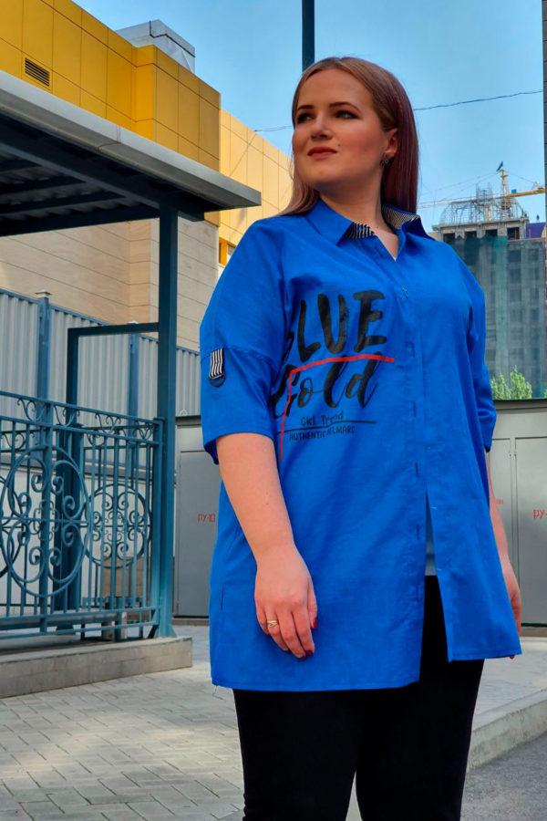 Рубашка Тренд (Синий)