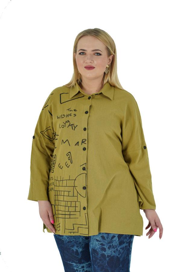 Рубашка Графити (хаки)