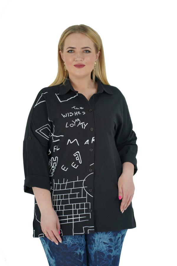 Рубашка Графити (черный)