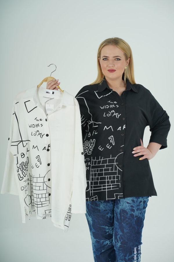 Рубашка Графити (белый)