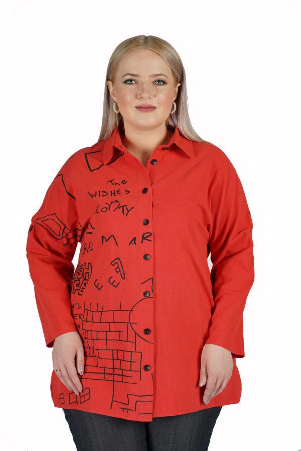 Рубашка Графити (арбуз)