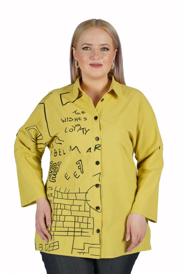Рубашка Графити (лайм)