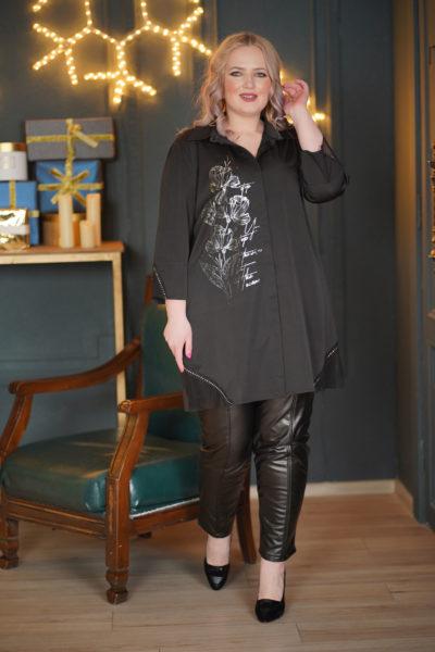 Рубашка Данэлия, штаны Dark