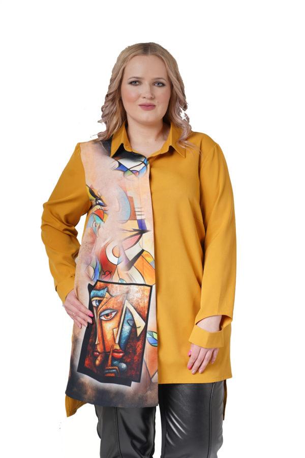 Рубашка Пикассо (желтый)