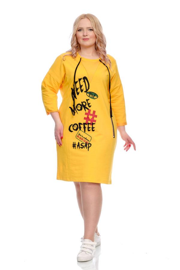 Платье Coffee (Желтый)