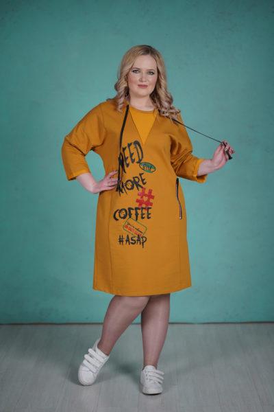 Платье Coffee