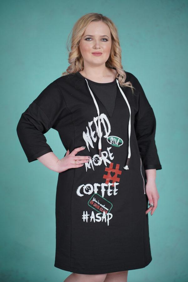 Платье Coffee (Черный)