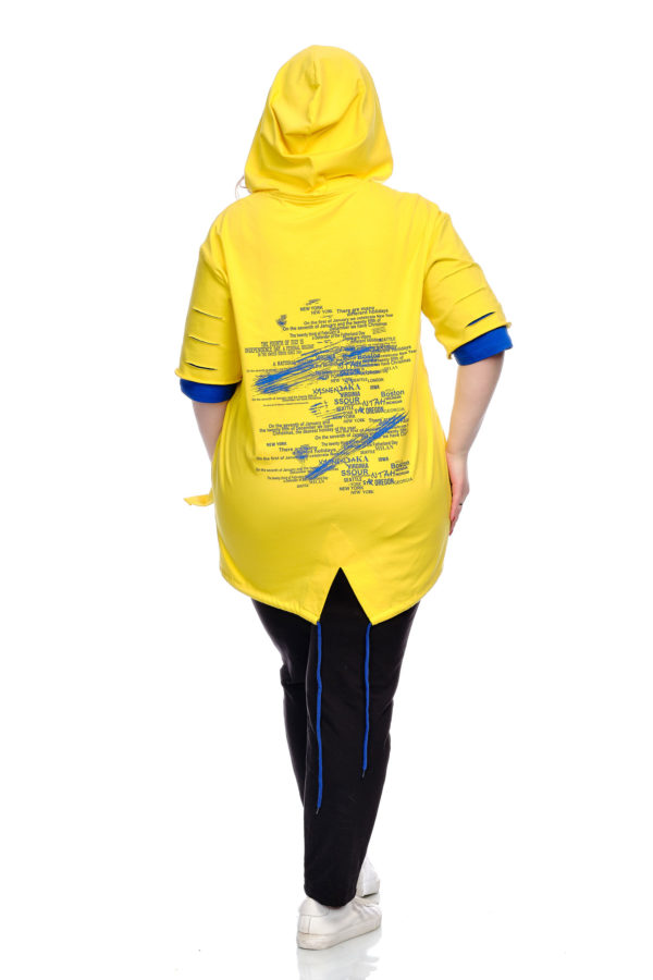 Туника Рванка (Желтый)