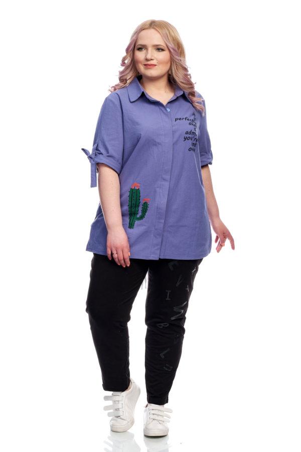 Рубашка Кактус (синий)