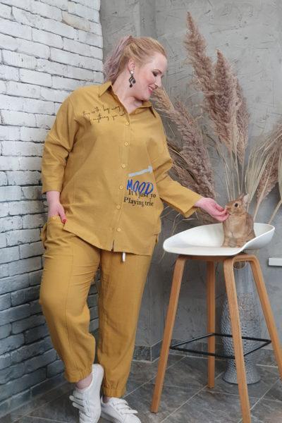 Рубашка Mood, штаны нев