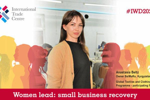 Женщины в руководящей роли: достижение паритетного будущего в мире COVID-19