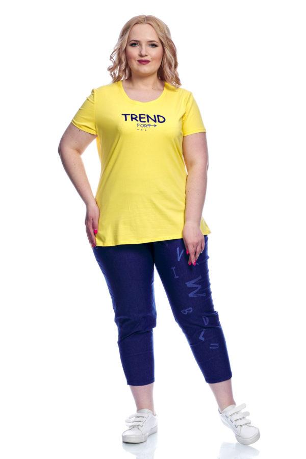 Футболка Тренд (Желтый)
