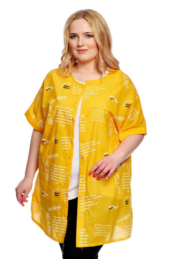 Рубашка Супервумен (Желтый)
