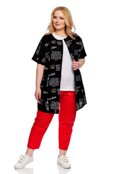 Рубашка Супервумен, майка Базовая, капри Буквы