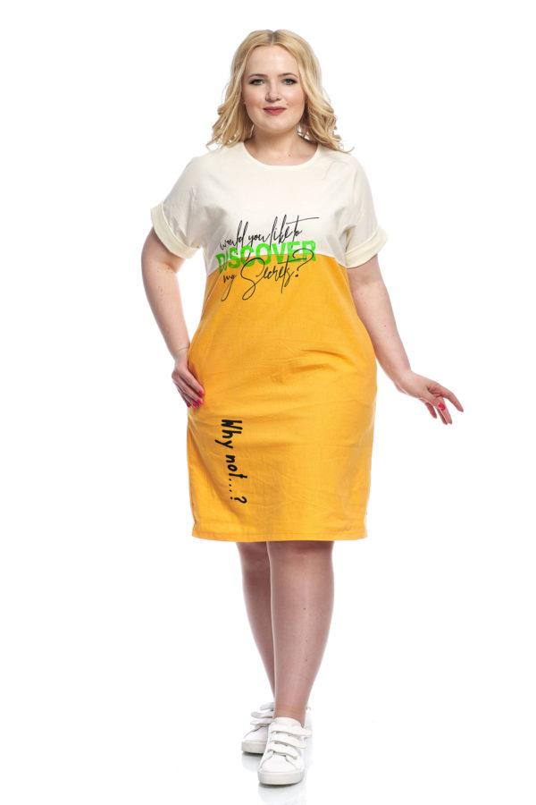 Платье Why not (желтый)