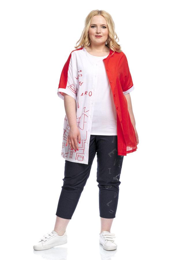 Рубашка Кирпичики (арбуз)