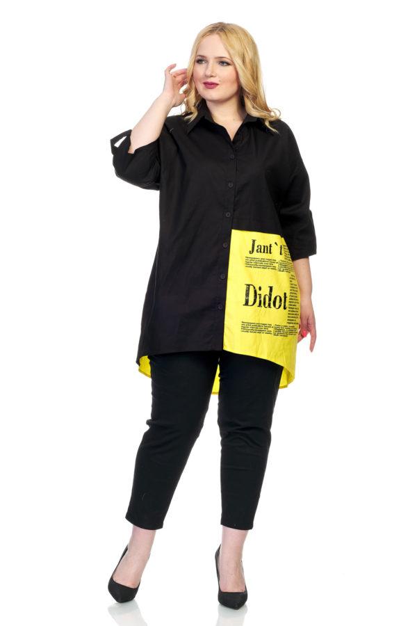 Рубашка Didot (желтый)