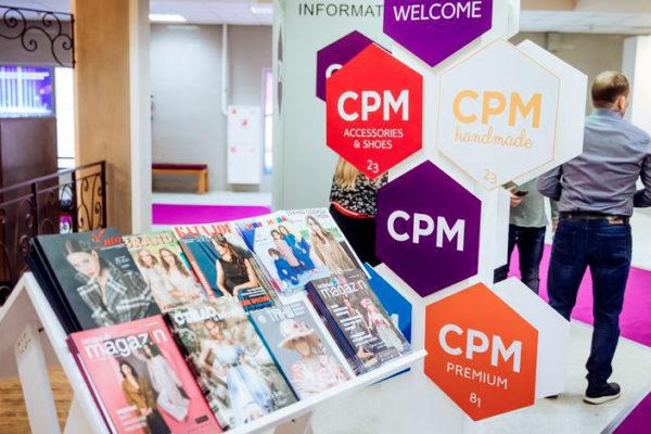 Выставка CPM в Москве